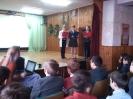 День памяти о россиянах, исполнявших служебный долг за пределами Отечества_1