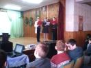 День памяти о россиянах, исполнявших служебный долг за пределами Отечества_2